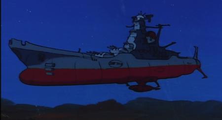 Starblazers Yamato